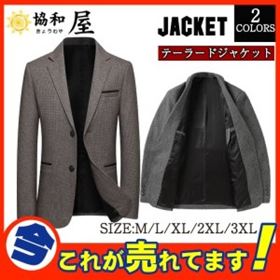 テーラードジャケット ライトアウター 紳士 メンズ チェック柄 スーツ スリム ビジネス カジュアル コート 通勤 ジャケット