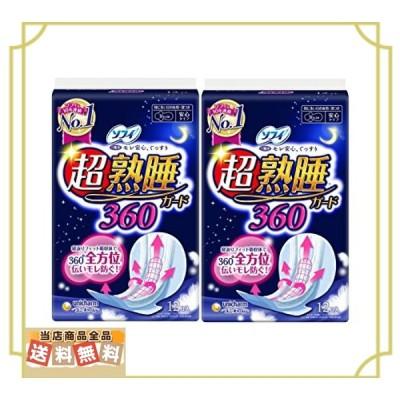 【まとめ買い】ソフィ 超熟睡ガード 360 特に多い日の夜用 羽つき 36cm 12コ入2個パック(unicharm Sofy)