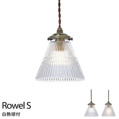 照明 電球付 クリアミニクリプトン球付 ペンダントライト ライト ガラス お洒落 LED対応 Rowel ロウェル LT-3113 interform