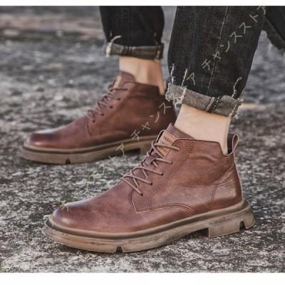 メンズ ブーツ 靴 マーティンブーツ スニーカー ミリタリー 靴 大きいサイズ ワークブーツ アウトドア カジュアル シューズ 防水 防寒 ハイカット革靴