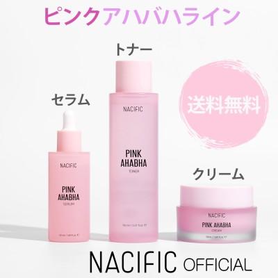 公式[NACIFIC] ピンクアハバハ(トナー/セラム/クリーム)【送料無料】韓国コスメPINK AHABHA