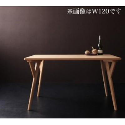 リビングダイニング 〔ARX〕 ダイニングテーブル単品 W140 ナチュラル