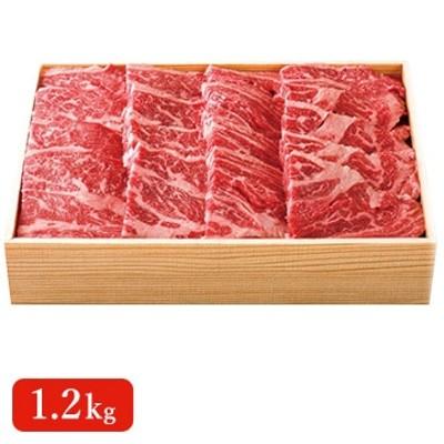 群馬県産 赤城牛カルビ焼肉用 1.2kg(600g×2箱) TW2060163598