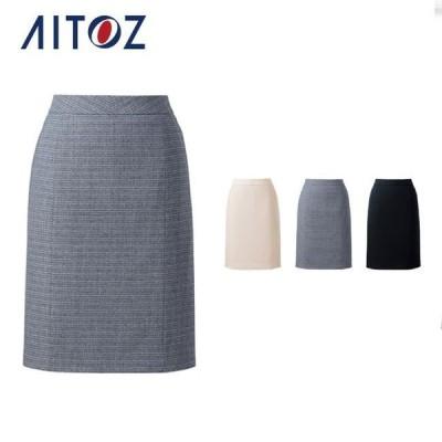 【5%オフクーポン】アイトス スカート AZ-HCS4510