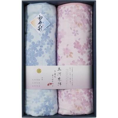 愛知三河木綿 ダブルガーゼキルトケット2枚セット WK1521