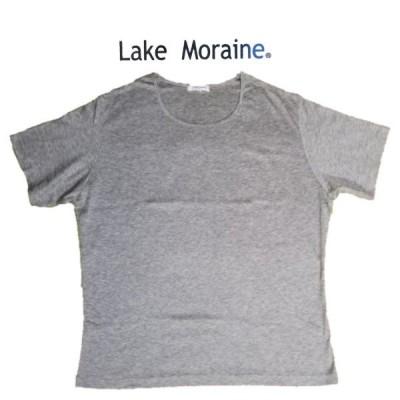 半袖 トップス Tシャツ カットソー カラフル lakemoraine