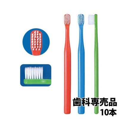 Ci デンタルコロン 4列歯ブラシ Mふつう 10本 先細毛 歯科専売品 送料無料