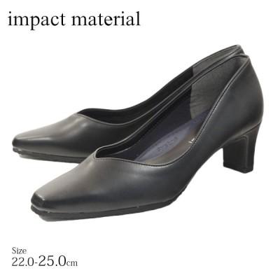 impact material インパクトマテリアルパンプスプレーンパンプス 48-6220フォーマル・リクルート・お仕事・通勤・入学式・卒業式