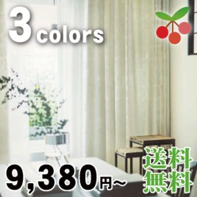 洗える 防炎 色 柄 植物 オーダーカーテン U-4065-4067 スミノエ カーテン カフェカーテン 間仕切