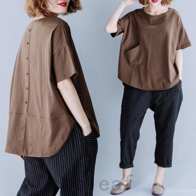 トップスレディースブラウスシャツ半袖シンプルAライン無地きれいめフェミニン可愛い春夏