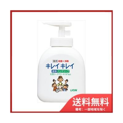 【送料無料】キレイキレイ薬用液体ハンドソープポンプ250ML