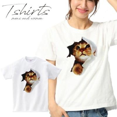 ストリート大人気 ブランド Tシャツ 猫 ねこ いたずら 可愛い デザイン 猫パンチ おもしろ ユニセックス 男女共用