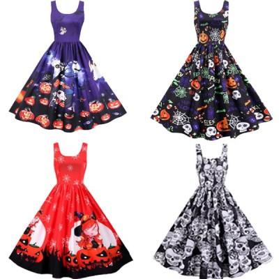 レディースハロウィン衣装 スリムドレス 大きい裾ドレス ワンピース ハロウィン 仮装 大人 カボチャ 魔女 イベント衣装 ダンス衣装  2枚送料無料