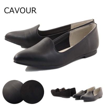 CAVOUR カヴールパンプス ローヒール パンプス ポインテッドトゥ 10-1201 1202