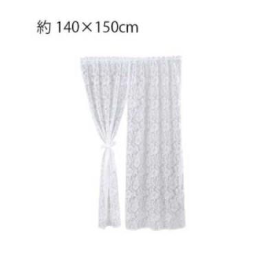 のれん関連 川島織物セルコン ジャレ スタイルのれん 140×150cm EJ1003 C クリーム