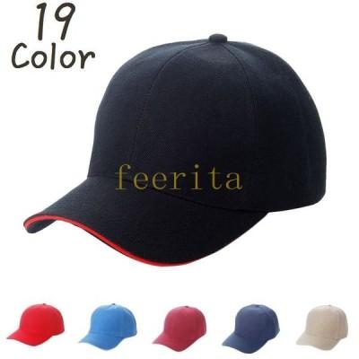 キャップ野球帽帽子シンプル無地ファッションつば長いツバ長いマジックテープサイズ調整日よけ日焼け防止メンズレディース男性女