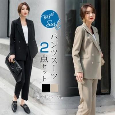 【2点セット】パンツスーツ セットアップ フォーマル スーツ 通勤 二次会 オフィス ビジネス おしゃれ セレモニースーツ