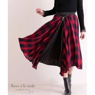 (Sawa a la mode/サワアラモード)プリーツ覗くチェック模様のアシメスカート/レディース レッド