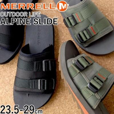メレル MERRELL メンズ レディース サンダル アルパイン スライド J004001 ブラック J004003 オリーブ スライダーサンダル コンフォートサンダル シャークソール