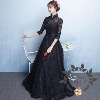 パーティードレス 結婚式 ロングドレス 立ち襟 ドレス 袖あり ウェディングドレス 二次会ドレス レースアップ パーティドレス 黒ドレス お呼ばれ 忘年会 as0212