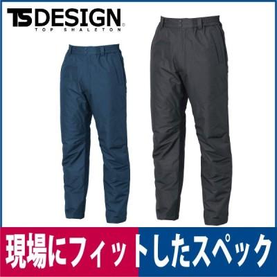 TS DESIGN 防水防寒ライトウォームパンツ 8122 保温 防風 チャコールグレー/ネイビー 秋冬