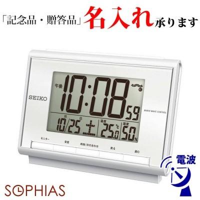 セイコークロック SEIKO デジタル電波時計 温度・湿度表示付き 目覚まし時計 SQ698S ホワイト