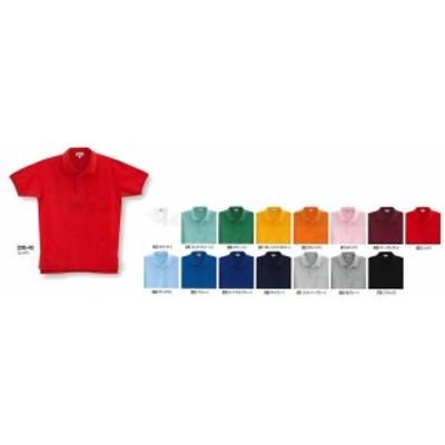 206 (中国製)半袖ポロシャツ(胸ポケットあり) ビッグボーン(BIGBORN)作業服・作業着メーカーカタログより55%OFF