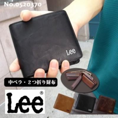初売り 【Lee】リー 中ベラ BOOK型 刺繍 本革 二つ折り財布【0520370】メンズ ウォレット レザー アンティーク ブラウン ブラ
