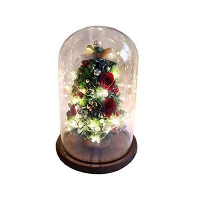 プリザーブドフラワー ギフト バラー ローズ ガラスドーム LEDライト クリスマスツリー 手作り 永遠の花 ケース入り プリザード おしゃ