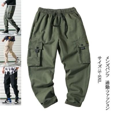 メンズパンツ ロングパンツ ジーンズ コットン ズボン カジュアル ゆったり メンズ ボトムス 新作