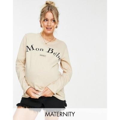 トップショップ マタニティー Topshop Maternity レディース 長袖Tシャツ トップス mon bebe long sleeve top in beige ベージュ