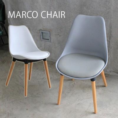 デスク チェアー オフィス チェア カフェ ダイニング 椅子 マルコ 北欧風