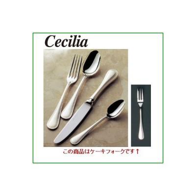 セシリア 18-8 (銀メッキ付) EBM ケーキフォーク /業務用/新品