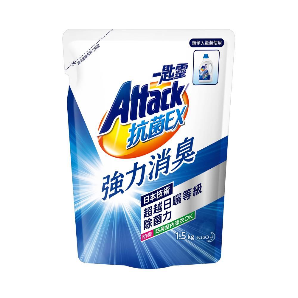 一匙靈抗菌EX強力消臭洗衣精 補充包1.5kg