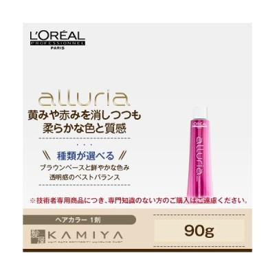 ロレアル プロフェッショナル アルーリア ファッション 第1剤 90g【ライラックアッシュ】