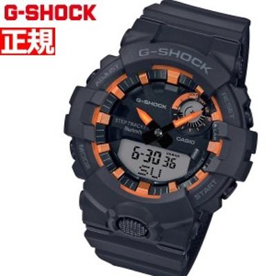 Gショック G-SHOCK 腕時計 メンズ GBA-800SF-1AJR FIRE PACKAGE'20 ジーショック