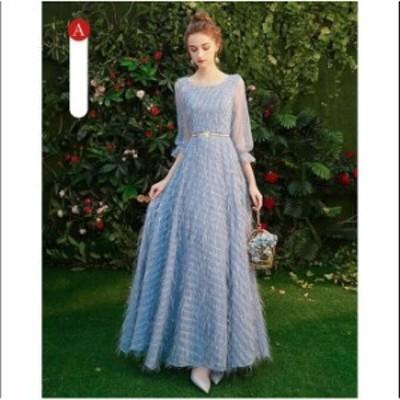 4色入 花嫁 ウェディングドレス 結婚式 ブライダル 人気 プリンセスライン 長いワンピース パーティードレス 着痩せ キレイめ 素敵 大き
