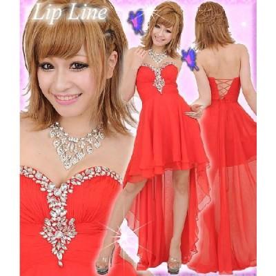 ドレス LipLine ドレス キャバ ドレス ビジューベアトップハイ&ロードレス(ストール付) リップライン ドレス【小悪魔agehaドレス】【パーティードレス】