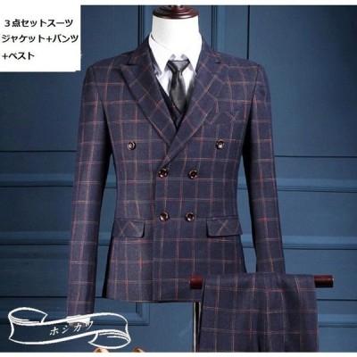 チェック柄 ダブルボタンスーツ ジャケット+パンツ+ベスト フォーマル 3ピーススーツ 紳士用スリムメンズ 結婚式OL通勤50代30代40代 リクルートスーツ