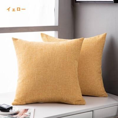 枕カバー 2点セット送料無料  クッションカバー 座布団カバー おしゃれ リネン 綿麻 プレゼント 抱き枕カバー 選べるサイズ