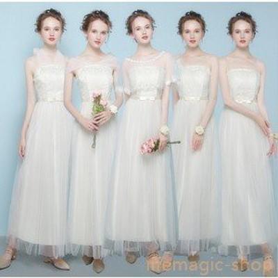 ウエディングドレス フォーマルドレス 優雅上品  女の子 卒業式 七五三 結婚式 発表会 パーティー 入園式 ロングドレス
