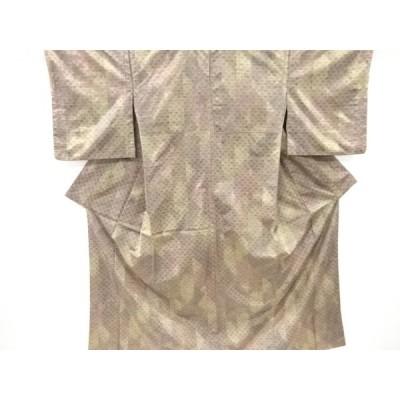 宗sou 琉球絣柄織り出し手織り紬着物【リサイクル】【着】