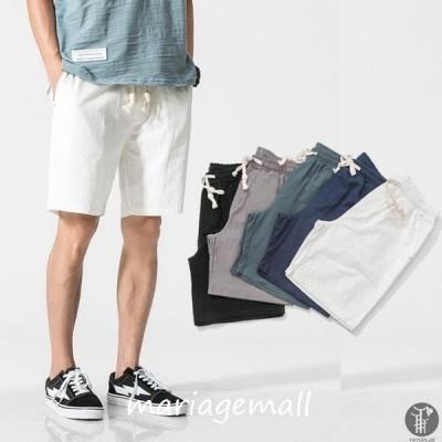 半ズボン5分丈ジョガーパンツハーフパンツ大きいサイズボトムスウエストゴムスポーツメンズズボンパンツ夏服代引不可
