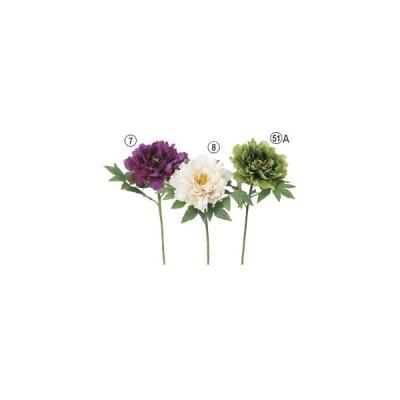 造花 花のみ ピオニー〔×12本入り〕アレンジメント/花材/アートフラワー/インテリア