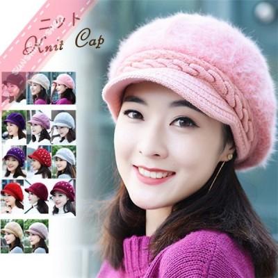 ニット帽 つば付き ファー もこもこ レディース キャスケット 帽子 キャップ 大きめ ボリューム 裏ボア カラフル 全14色 可愛い 防寒