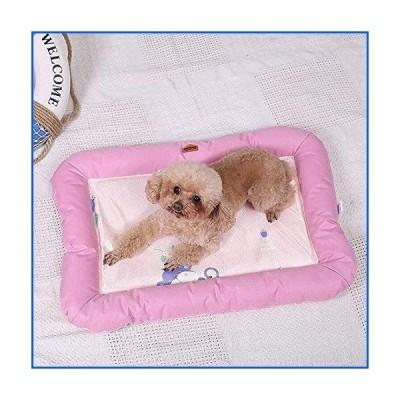 <新品>Pet mat Dog Cats Cooling Bed Mat Padded Oxford Cloth ice Silk Bed Internal Filled pp Cotton,Non-Slip Cloth on The Back,Non Stick
