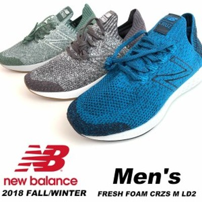 即納可☆ 【New Balance】ニューバランス FRESH FOAM CRZS M LG2 メンズ フィットネスウォーキング スニーカー 軽量 スリッポンタイプ(mc