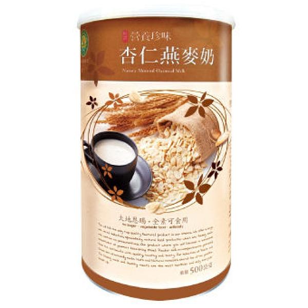 綠源寶~杏仁燕麥奶 500公克/罐