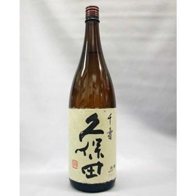 久保田 千寿 吟醸 1800ml 日本酒
