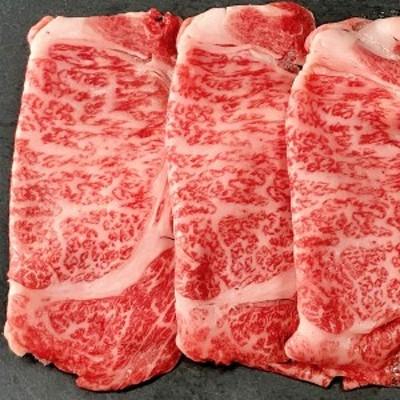 佐賀牛 A5ランク すき焼き&しゃぶしゃぶ用 肩ロース スライス 200g 牛肉